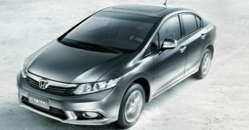 Honda Civic 2012, un auto ideal para la ciudad